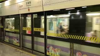 [Shanghai Metro058]Line10 10A01 Train Departing Wujiaochang 上海地下鉄10号線10A01型五角場発車