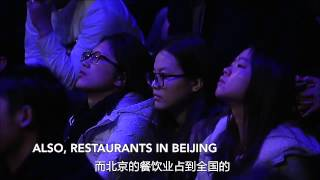 Under the Dome (English subtitle, Part 8): What can we do? by Chai Jing