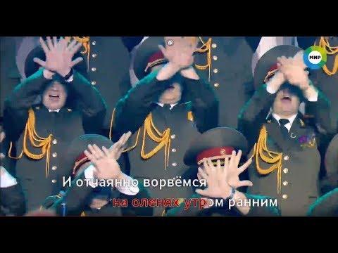 Академический ансамбль песни и пляски войск национальной гвардии РФ