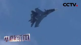 [中国新闻] 美军侦察机再次现身首尔上空 | CCTV中文国际