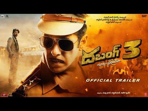 Dabangg 3: Official Telugu Trailer | Salman Khan | Sonakshi Sinha | Prabhu Deva