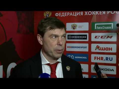 Видео: Шведские игры-2020. Комментарии после игры с Чехией