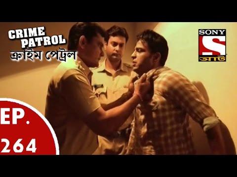 Crime patrol 187 full episode : Soy el numero 4 segunda parte trailer