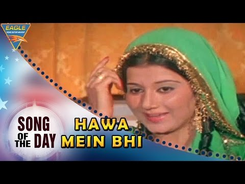 Song Of The Day 101 || Bollywood Best Songs || Hawa Mein Bhi Video Song || Dayar E Madina Movie