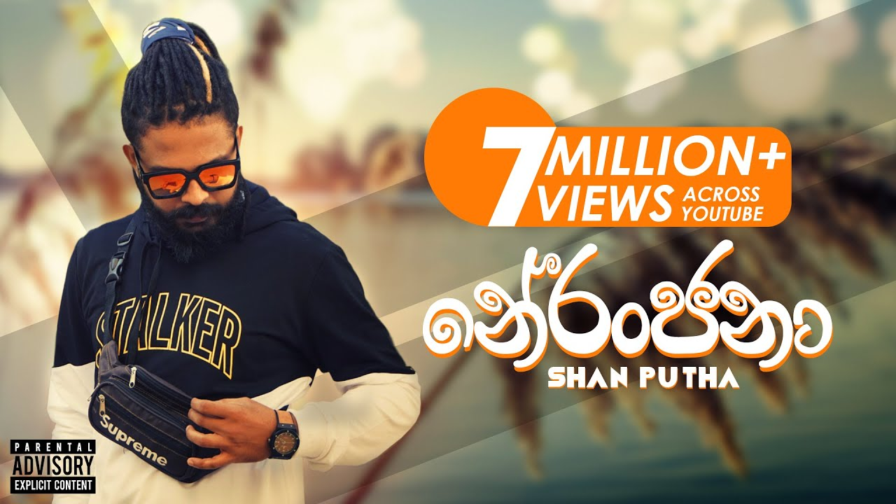 Download Shan Putha - Neranjana (Official Music Video)