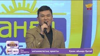 Бауыржан Ретбаев – «Кімге?» (Әні: Е.Хасен, сөзі: Д.Құйқас)