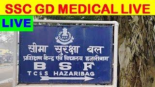 Live Doubt Session; ssc gd medical date 2019, ssc gd medical, ssc gd medical date, ssc gd medical te