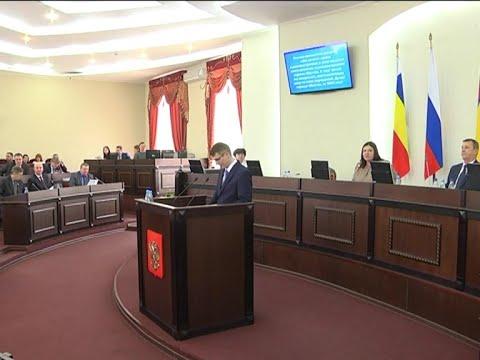На 57 заседании Думы глава Администрации представил депутатам отчет о работе за 2019 год