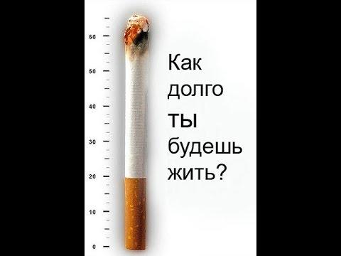 Курил бросил! Как бросить курить. капли от курения курящие бросают курить