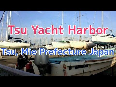 The Pacific Ocean overlooking! Tsu Yacht Harbor Tsu, Mie Prefecture Japan