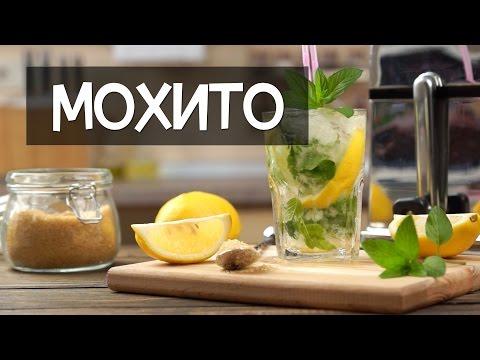 Безалкогольный мохито рецепт пошагово 79