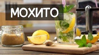 Настоящая летняя свежесть! Мохито по оригинальному рецепту с лимоном и спрайтом