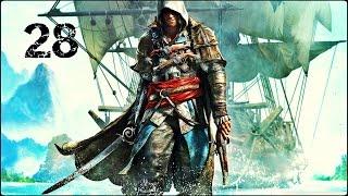 Прохождение Assassin's Creed 4: Black Flag (XBOX360) — Устрицы я заберу себе #28(, 2014-07-29T09:16:53.000Z)