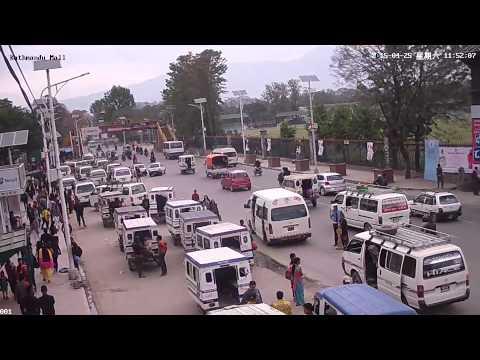 Nepal Earthquake Live