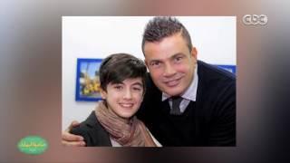 الطفل الروماني عمر أرناؤوط: ''التقيت بعمرو دياب وسعدت بحديثه عني''