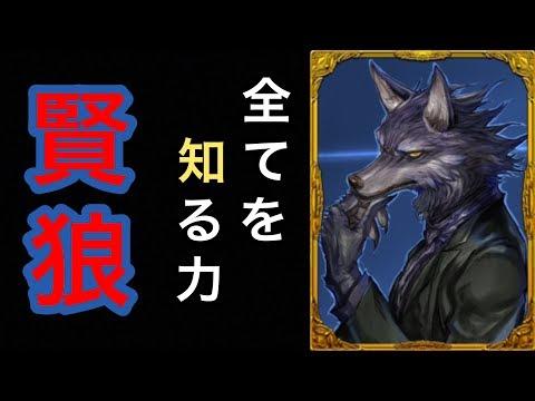 【人狼J実況41】全てを知る力!チート級人狼【賢狼】で平和をぶっ壊せ!【9人村】