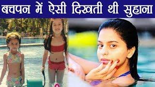 Suhana Khan - Shanaya Kapoor's CHILDHOOD photo shared by Maheep Kapoor goes viral। वनइंडिया हिंदी