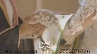 زفه باسم حنان _ دقه الساعه | بدون موسيقى