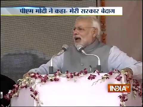 PM Modi Inaugurates Rourkela Steel Plant's Modernisation Project - India TV