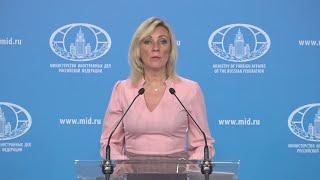 НАТО и Украина, Латвия и Twitter против РУССКОГО! Важные заявления Марии Захаровой