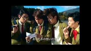 DANCE&MUSIC 熱血学園ドラマ「押忍!!ふんどし部!」主題歌 『誰ニモマケ...