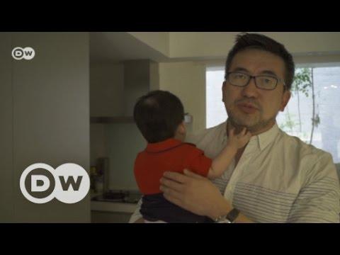 Vorreiter In Asien: Taiwan Und Die Homo-Ehe | DW Deutsch