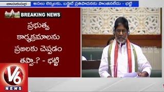Congress MLA Mallu Batti Vikramarka comments on Telangana Budget - T Assembly session (16-03-2015)