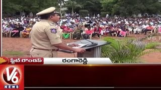 anti ragging awareness programme   anm workers protest   telangana state roundup   v6 news