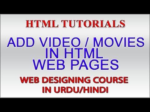 HTML Tutorials In Urdu Part 27 - Add Videos / Movies In HTML Web Pages