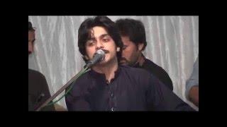 Qais Malghani Shadi Programe 2016 Raba Tain Q Likiyaan Singer Muhammad Basit Naeemi