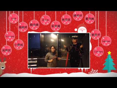 Merry X'mas & Happy New Year! - Sony Music Entertainment Hong Kong