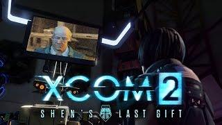 XCOM 2: Последний подарок Шэнь #2 - Отец... [Shen's Last Gift DLC]