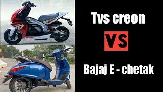 TVS  CREON VS BAJAJ ELECTRIC SCOOTER comparison   2020