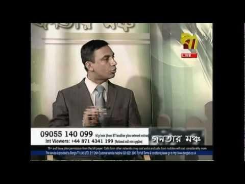 Talk show on politics in Bangladesh