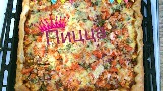 Как приготовить пиццу в домашних условиях(Огромное спасибо, Вам, за то, что посмотрели это видео ❤ → ВК - http://vk.com/id70032204 → Twitter - https://twitter.com/vysockayau → Instagram..., 2014-11-23T13:17:24.000Z)