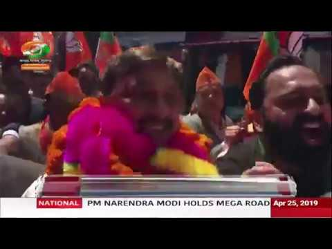 DD INDIA PRIMETIME | NEWSNIGHT | TOP STORY | PM Narendra Modi holds a mega road show in Varanasi