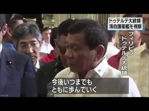 #CHexit. Philippines President Duterte Visits Largest Japanese Warship IZUMO. June 4, 2017