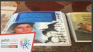 أول كتاب بطريقة برايل عن المركز القومى للترجمة