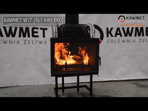 Каминная топка KAWMET W17 (16.1 kW) EKO. Відео 2