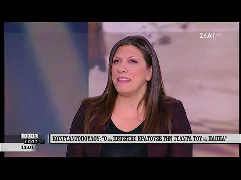 Αταίριαστοι | Η Ζωή Κωνσταντοπούλου στους Αταίριαστους | 12/12/2018