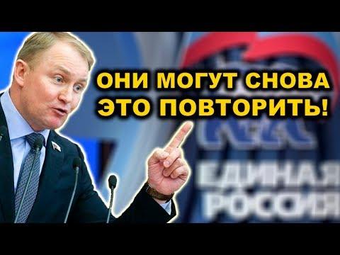 Единоросы ЗАВАЛИЛИ в Госдуме ЗАПРЕТ на ПОВЫШЕНИЕ в России ПЕНСИОННОГО ВОЗРАСТА! | RTN