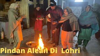 Lohri celebrations at Home | Village Life | Pinder Pawan | Punjabi Vlogger |