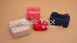 Basic Knot(真結びの結び方・解き方/ひとつ結びの結び方)