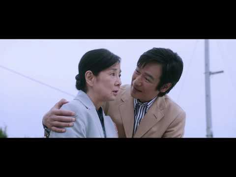 映画『北の桜守』 本予告