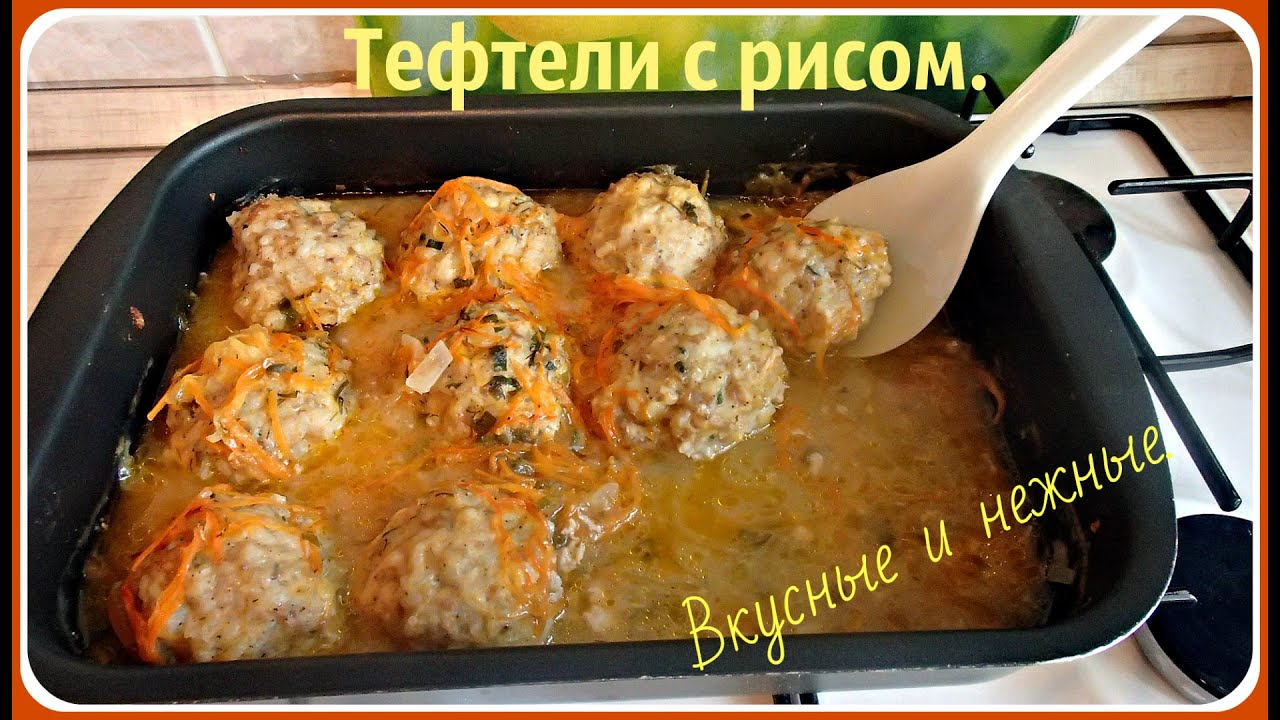 мясные котлеты в духовке рецепт очень вкусно