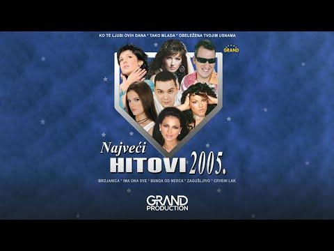 Igor i Dzej - Ima ona sve - (Audio 2005)