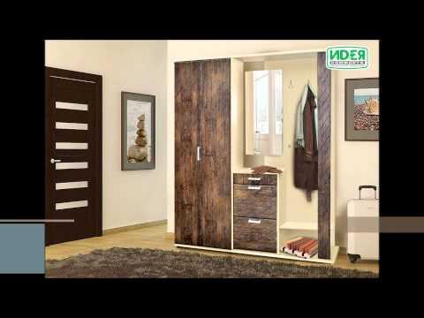 Мебельная фабрика Идея комфорта  Прихожие  коллекция 2014