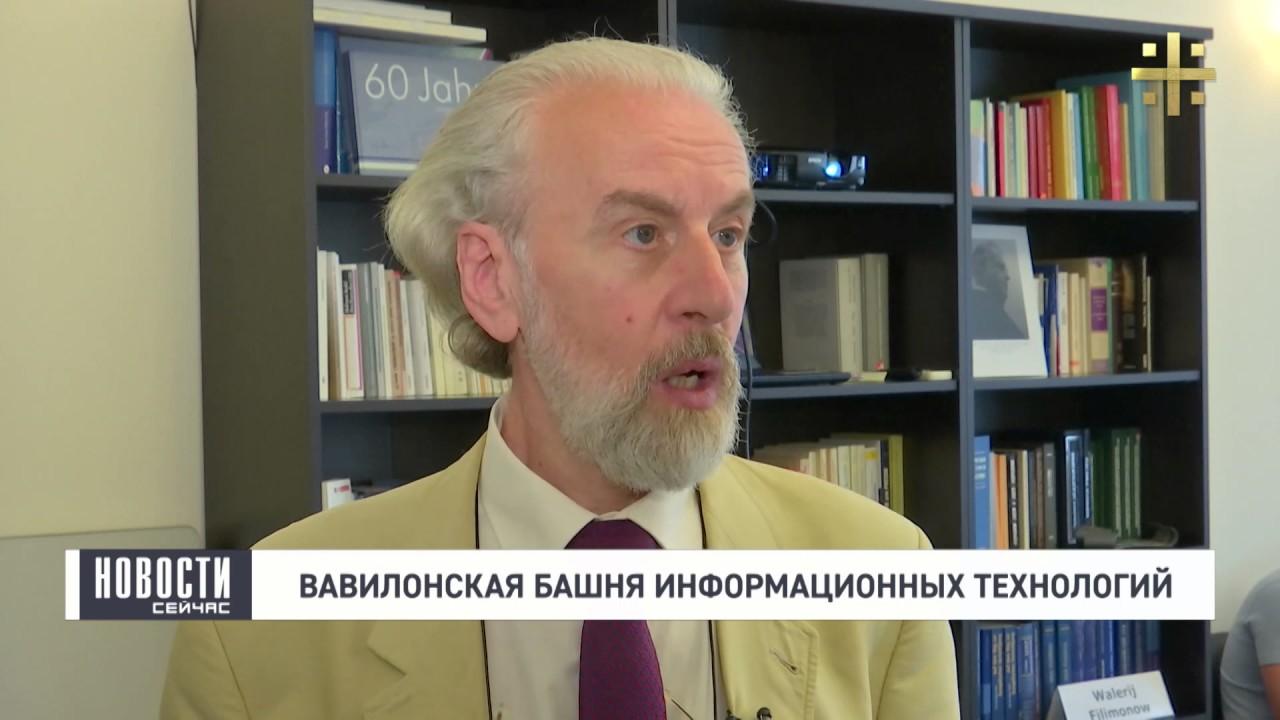 Вавилонская башня информационных технологий (сюжет Михаила Тюренкова)