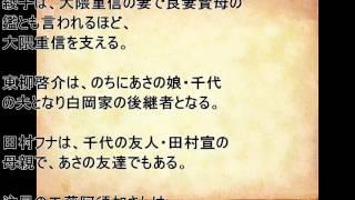 あさが来た 新出演者の豪華キャスト工藤阿須加 他 あさが来たの終盤で活...