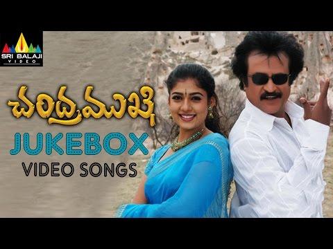 Chandramukhi Jukebox Video Songs | Rajinikanth, Jyothika, Nayanthara | Sri Balaji Video
